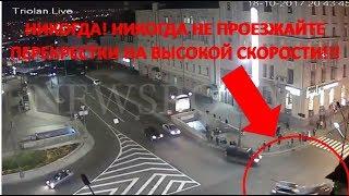 ДТП ХАРЬКОВ 18.10.17 видео. Смертельная авария на Сумской в Харькове. thumbnail