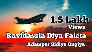 Ravidassia Diya Flighta || Singer Onkar Sandhu || Lyrics Mani K Jagpalpur.Adampur Airport, Jalandhar