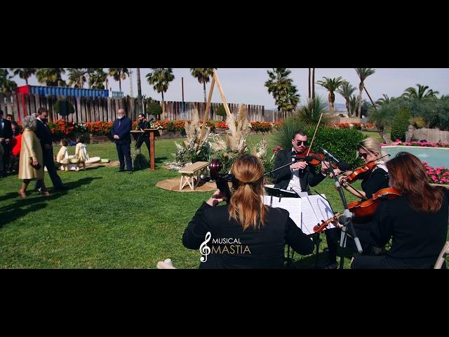 Entrada Novio | Ceremonia Civil | Musica para bodas Murcia | Violinista Murcia