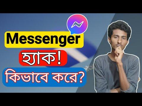 how to hack facebook messenger conversations - Is it possible to hack facebook messenger?