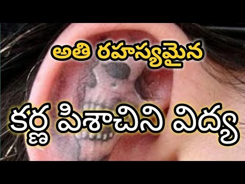 Karna Yakshini Mantra Sadhana uses and Problems
