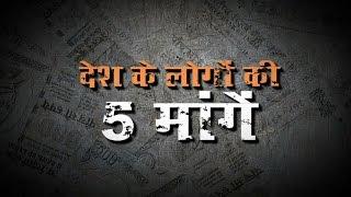 Narendra Modi Demonetisation 2016