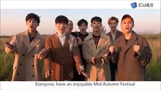 BTOB(비투비) Mid Autumn Festival greetings 추석 인사 영상 [ENGSUBS]