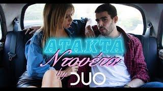 Άτακτα Ντουέτα by Duo   Fake Taxi