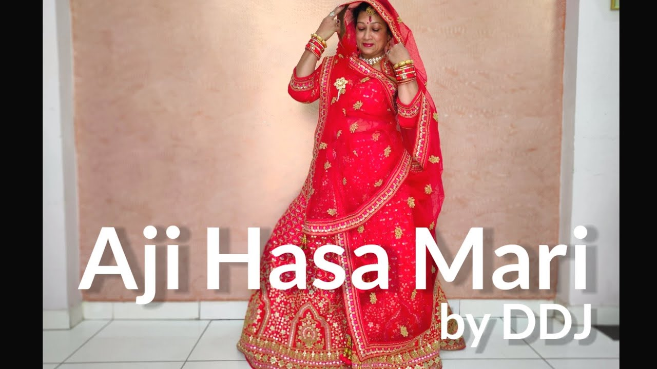 Rajasthani Wedding dance अजी हाँ सा म्हारी रुणक झुणक पायल बाजे सा by Bride-Groom's Mother | DDJ TEAM
