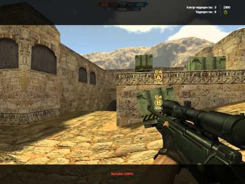 Скачать CS 16 Counter Strike, скачать Контр Страйк 16
