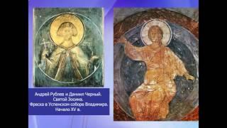 Презентация ИЗО Древней Руси