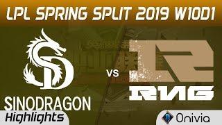 SDG vs RNG Highlights Game 1 LPL Spring 2019 W10D1 SinoDragon vs Royal Never Give Up LPL Highlights