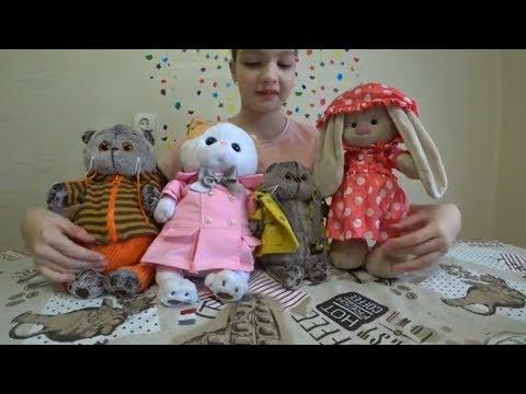 Басики, Лили и Зайка Ми Верные друзья и Хорошая Компания