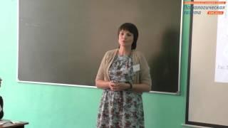 Отношение к ребёнку и материнству женщин с ЭКО
