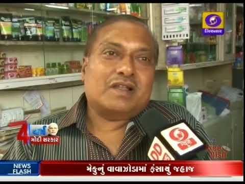 4 Saal Modi Sarkaar 04 @  Ayushman Bharat | Gujarat Jan Aushadhi Kendras | Cheap Generic Medicines