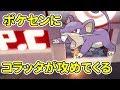 【超フラゲ】ポケモンの新作を早速やってみた!2【ポケットモンスターウルトラサン…