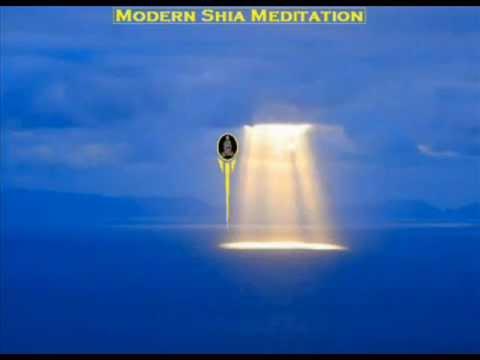 MODERN SHIA MEDITATION (Babylon)
