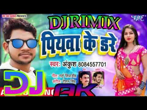 Electronic bhojpuri video song dj mix by akash