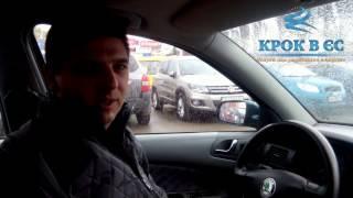 Купить Шкоду Октивию в Польше. Отзыв клиента по пригону машины с Европы(, 2017-04-15T12:42:15.000Z)