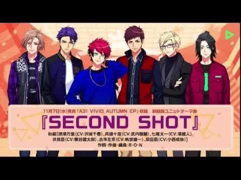 【A3!】SECOND SHOT歌詞付き【秋組新ユニットテーマ曲】