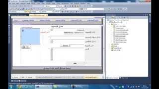 الدرس (11) برمجة وتصميم موقع شركة وهمية بتقنية ASP.NET - صفحة تعديل المحتوى