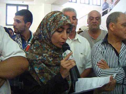 exposition des photos de gaza