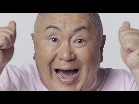 松村邦洋&エドはるみ、ライザップに挑戦 RIZAP新TVCM「松村邦洋 宣言篇」&「エドはるみ 宣言篇」