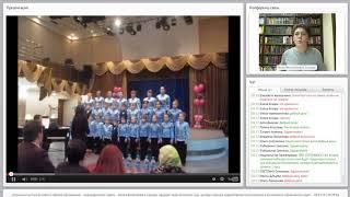 Межпредметные связи на уроках музыки  в основной школе