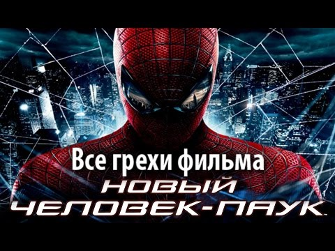 ЧЕЛОВЕК-ПАУК 1977 vs ЧЕЛОВЕК-ПАУК 2016 (SPIDER-MAN 1977 vs SPIDER-MAN 2016)