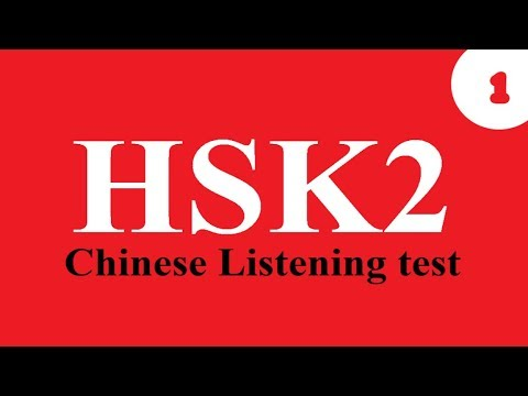 Chinese hsk test - hsk level 2 (listening no.1) | Learn Chinese from A-Z