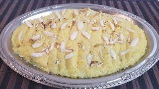 Anday Ka Halwa | انڈے کا حلوہ دس منٹوں میں | Egg Halwa by Easy Cooking With Shazia