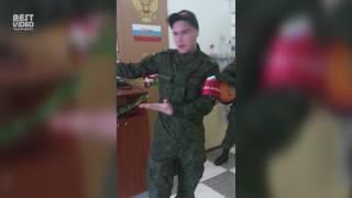 Обязанности дневального рэп армейский прикол Кострома Владикавказковров Северная осетия