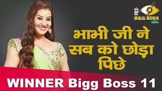 Shilpa Shinde Winner of  Bigg Boss 11, Beats Hina Khan