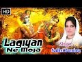 Download Lagiyan Ne Moja || Latest Devotional Song ||Sadhvi Purnima Ji (Poonam DIdi) MP3 song and Music Video