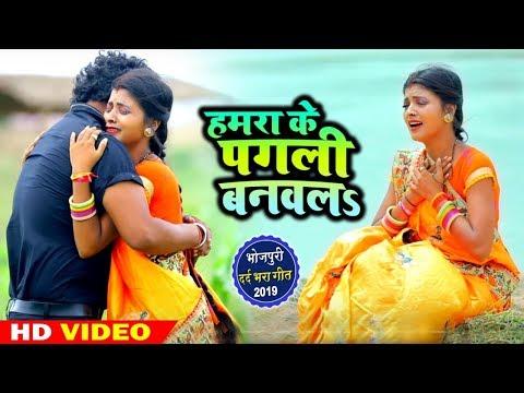 #Video #Manish Singh