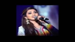 Amar Ekla Akash Shreya Ghoshal | Bangla Karaoke with lyrics |