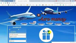 اثبات السحب من الموقع الروسي وربح 50 روبل من عمل فيديو