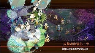 御城プロジェクト:RE ~CASTLE DEFENSE~ Oshiro Project Event map.