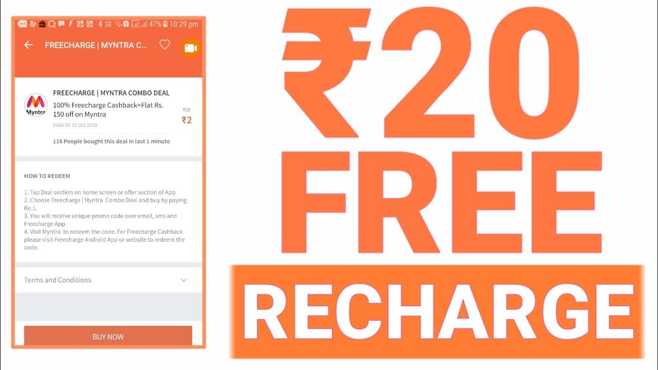 Freecharge Promo Codes | Free Recharge kaise kare