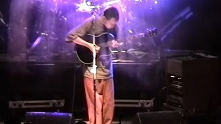 Dave Matthews Band - 5/14/95 - Mesa, AZ - [Full Show/60fps/8mm Master]