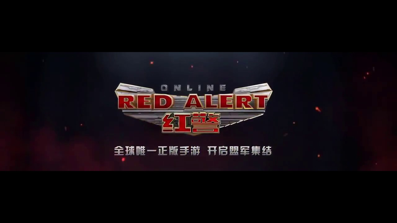 New Red Alert game announced     but there's a catch | GameWatcher