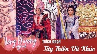 Trích Đoạn: Tây Thiên Vũ Khúc - NSƯT Vũ Linh, Trinh Trinh,... | Minishow Hồng Phượng - Người Đưa Đò