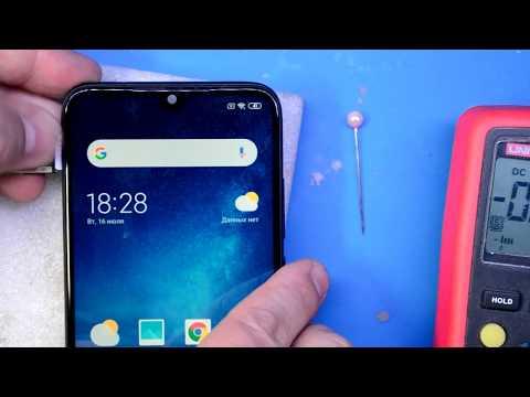 Xiaomi Redmi 7 нет сети