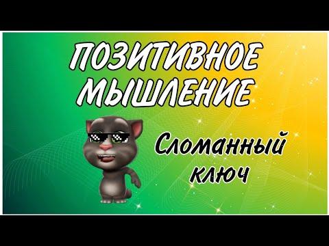 как вытащить сломанный ключ зажигания