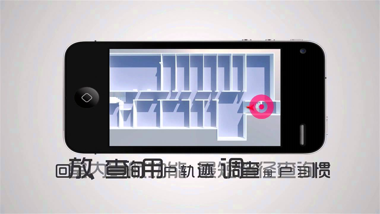 Integrated Indoor Positioning System Based on QR Code