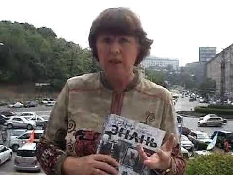 Записки Дикой хозяйки - женский интернет журнал