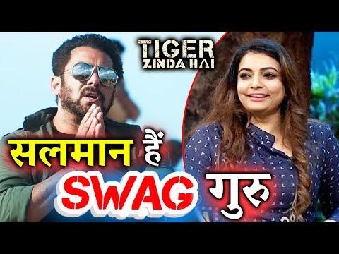 Salman Khan Bollywood के SWAG है, Vaibhavi Merchant का चौकाने वाला बयान | Tiger Zinda Hai