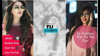 Tu Fashion Kar Ya Na Kar Song Whatsapp Status | Punjabi Song Status | Shah A Status |