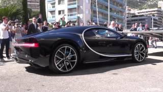 Bugatti chiron. Самая дорогая и быстрая серийная машина в мире!