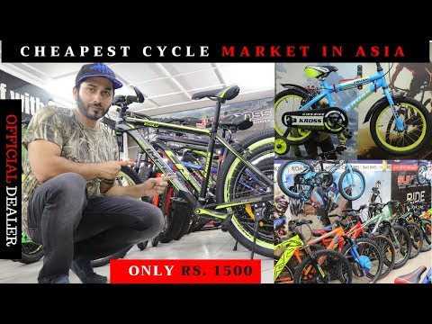 CYCLE JUST FOR RS.1500 | CHEAPEST CYCLES MARKET | WHOLESALE/RETAIL | BORN CREATOR