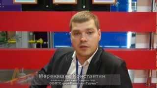 СтройКапиталГрупп,ООО(KMC Corporation)Мереняшев К. для Armtorg.ru