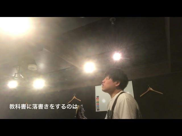 コンプライアンスが厳しくなった現代社会の尾崎豊/みさわ大福