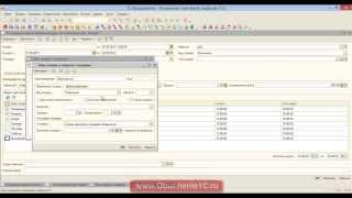 Автоматические скидки по номенклатуре в 1С Управление торговлей 10.3