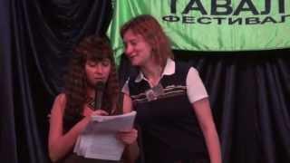 Тавале 2013. Представление тренеров, БЛОК 63 (06.05.2013)
